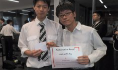 Ten boys from Japan visited Newington on exchange.