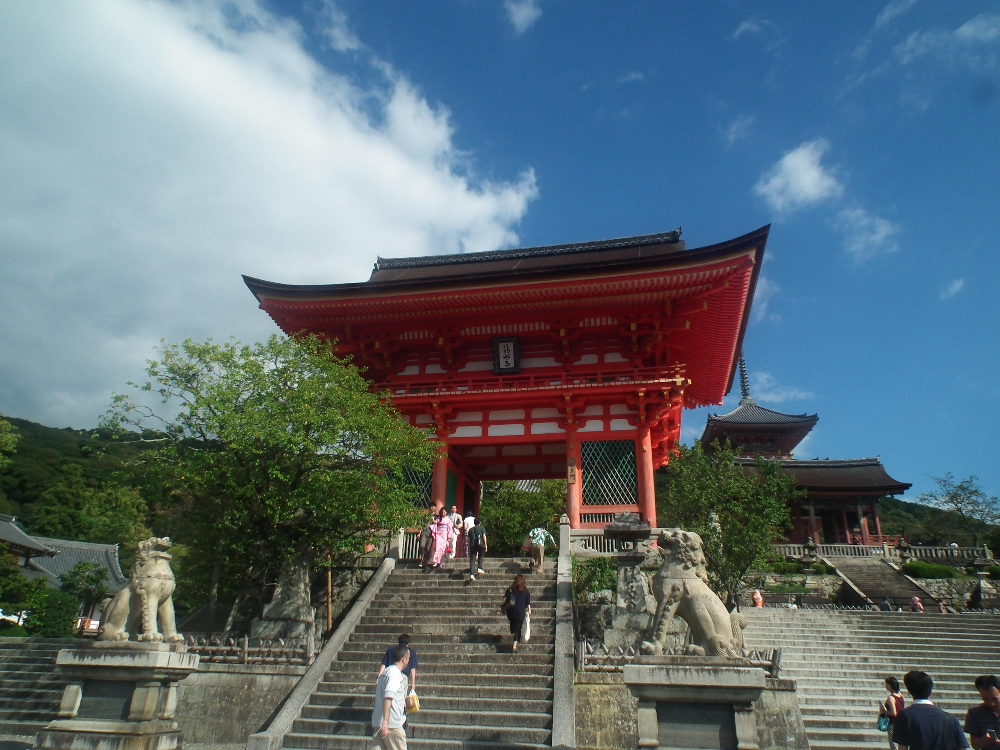 Japanese Restaurants Newington